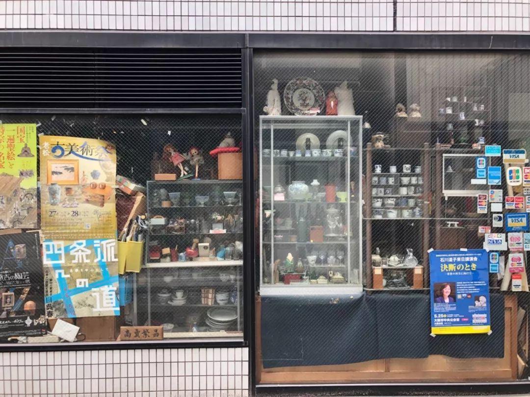 大阪古董地图